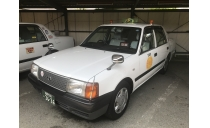 有限会社 亜細亜タクシー 写真3