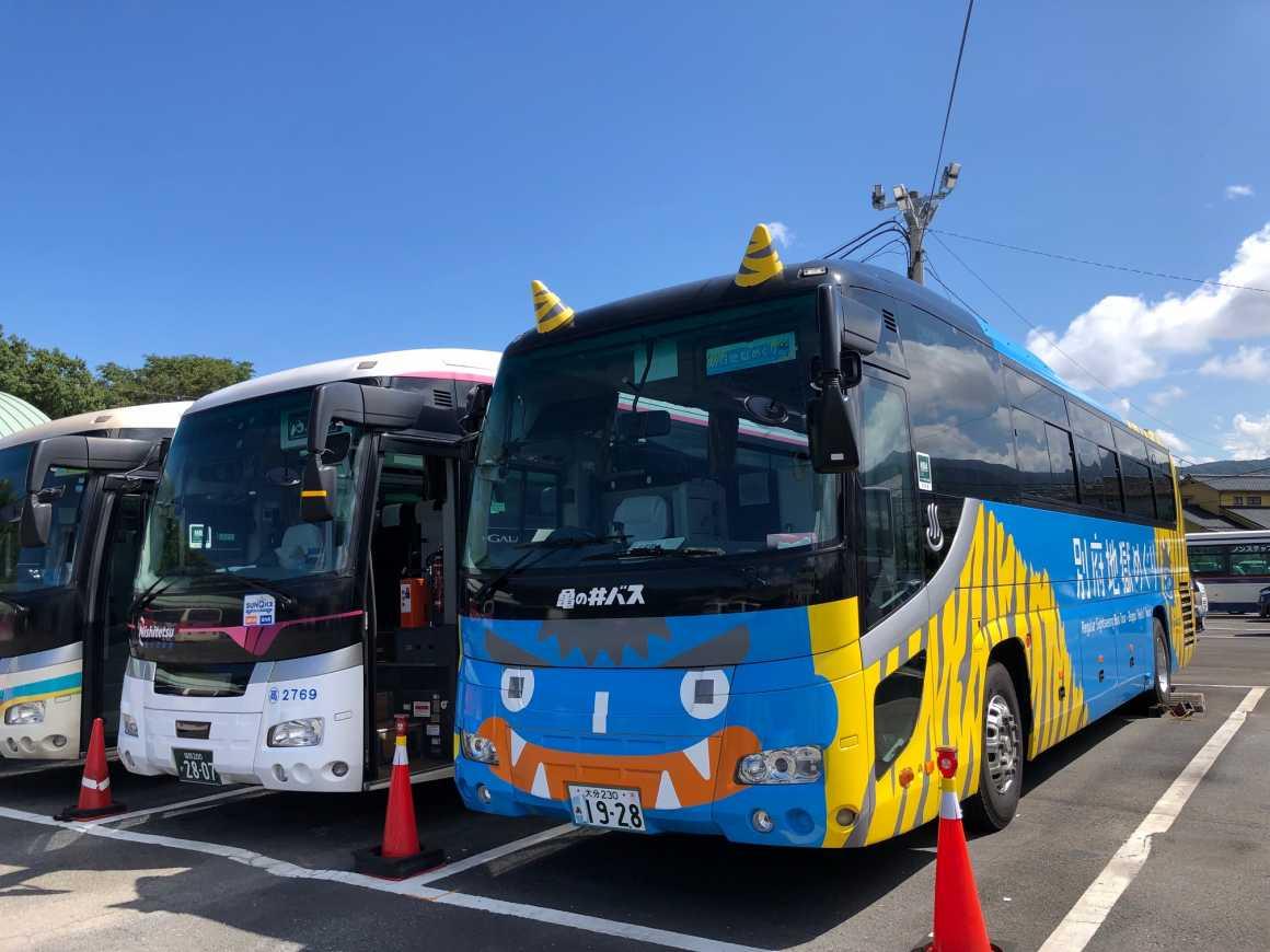 亀の井バス株式会社/
