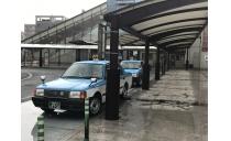 みなとタクシー株式会社 写真2