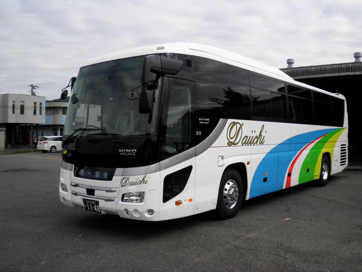 第一観光バス株式会社 北九州営業所のPRポイント2