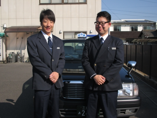 三重近鉄タクシー株式会社 津営業所