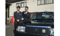 三重近鉄タクシー株式会社 四日市営業所 写真2