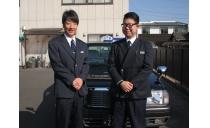 三重近鉄タクシー株式会社 四日市営業所