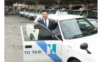 北斗タクシー株式会社