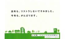 大阪神鉄豊中タクシー株式会社 写真2