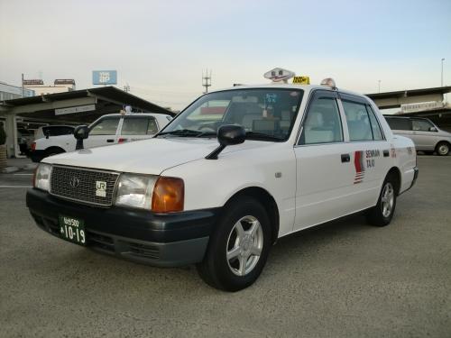仙南タクシー株式会社