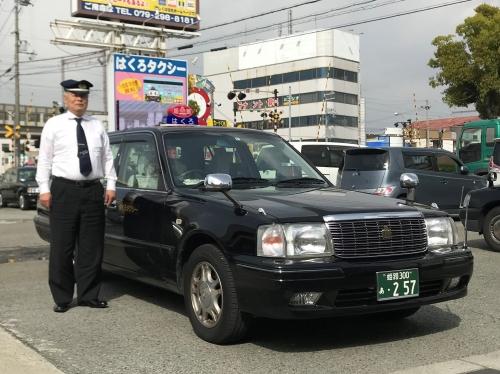 株式会社はくろタクシーの画像