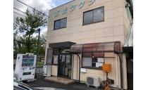 東鉄タクシー株式会社 土岐瑞浪営業所 写真3