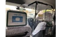 東鉄タクシー株式会社東部営業所 写真3