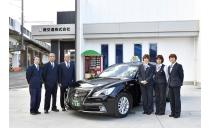 富士タクシー株式会社 写真3