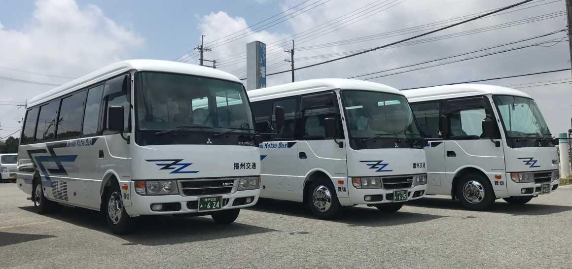 播州交通株式会社 社営業所/