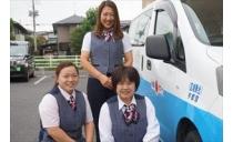 矢野自動車株式会社 写真2