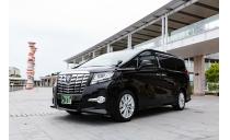 大川タクシー株式会社