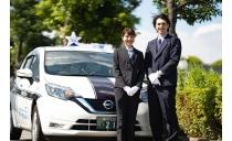株式会社富士タクシー 写真3