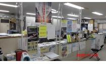 江戸川総業株式会社 写真2
