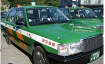 新日本交通株式会社