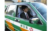 新日本交通株式会社 写真2