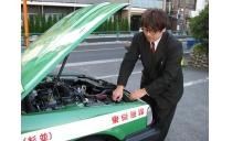新日本交通株式会社 写真3