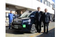 明生タクシー株式会社