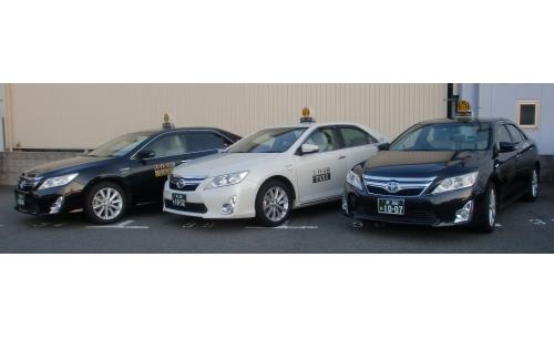 エイト交通 NARDO JAPAN 株式会社