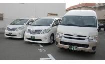 エイト交通 NARDO JAPAN 株式会社 写真2
