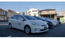 エイト交通 NARDO JAPAN 株式会社 写真3