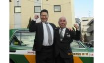 代々木自動車株式会社 写真2