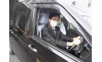 横浜北交通株式会社