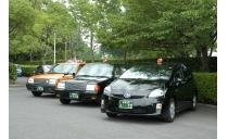株式会社佐賀タクシー