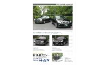 株式会社佐賀タクシー 写真2