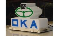 岡タクシー有限会社