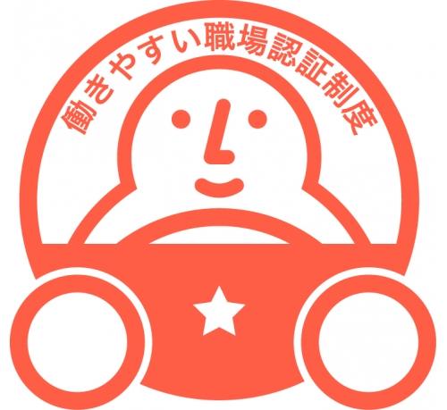 石川交通株式会社 南加賀営業所