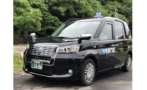札幌日交タクシー株式会社 元町支店