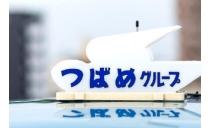 新栄自動車株式会社