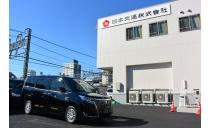 日本交通株式会社 板橋営業所