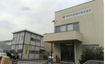 日本交通株式会社 新木場営業所