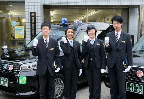 京都第一交通株式会社 藤森営業所