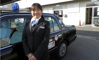 北九州第一交通 株式会社 小倉西営業所 (女性専用求人)