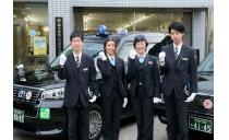 加賀第一交通株式会社 本社営業所