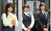 ロイヤル第一交通株式会社 (女性専用求人) 写真2
