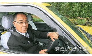 大国自動車交通 株式会社