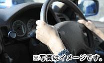 クリスタルシティタクシー株式会社