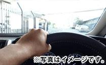 宝タクシー第一株式会社 徳重営業所