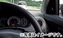 クリスタルシティタクシー株式会社 中津営業所
