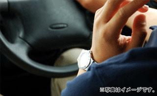 佐伯シテイタクシー株式会社の画像