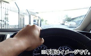 中津シティタクシー株式会社の画像