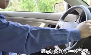 MKタクシー 滋賀営業所