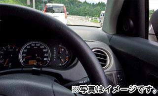 大名古屋交通株式会社