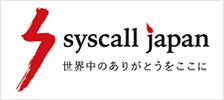 株式会社シスコールジャパン